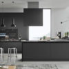 design-kitchen-cucina-moderna-modern-style-zone-shop-brunetti-home-evolution-evoluzione-laccata-opaca-lucida-piano-snack-legno-rovere-naturale-bianco-white-wood-luxury-modelli-cantinette- (1)